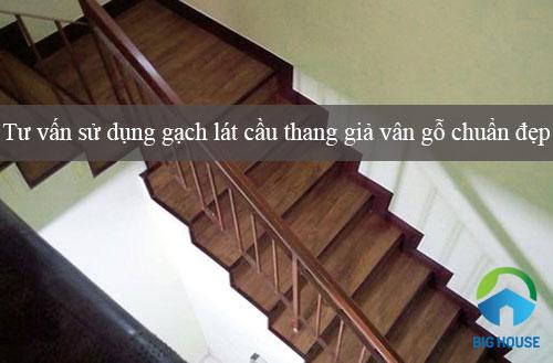 Nên sử dụng gạch lát cầu thang giả vân gỗ như thế nào cho phù hợp?